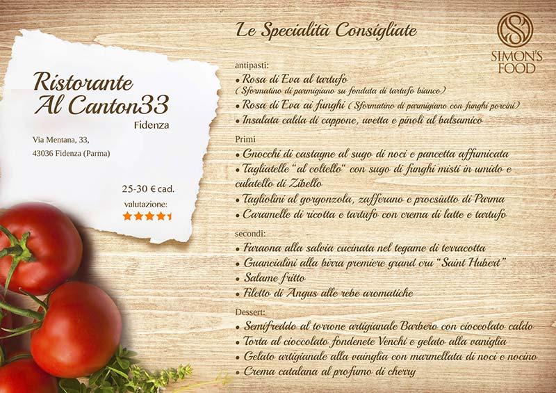 Canton33 menu