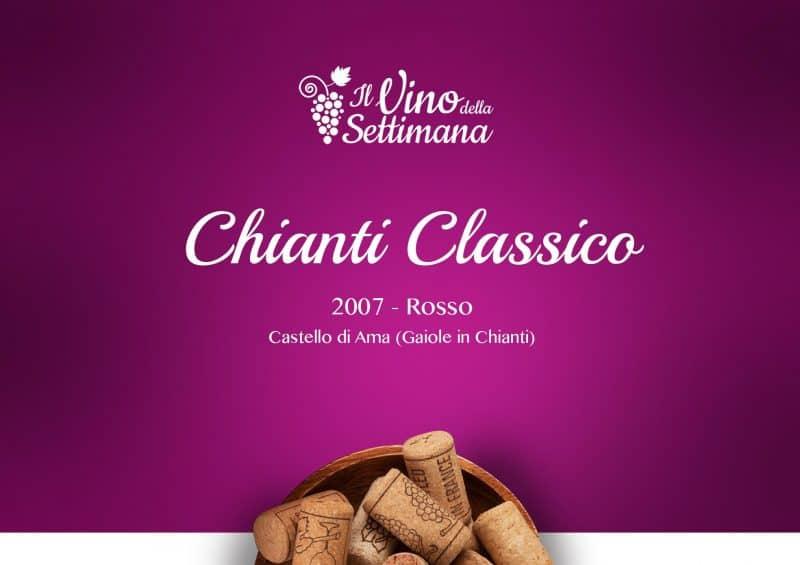 Chianti Classico - 2007