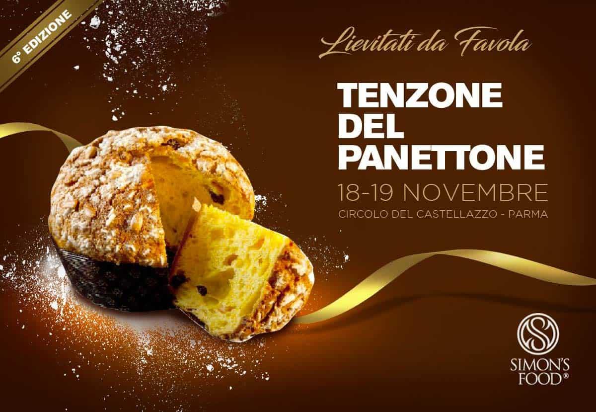 Invito Tenzone Panettone 2017