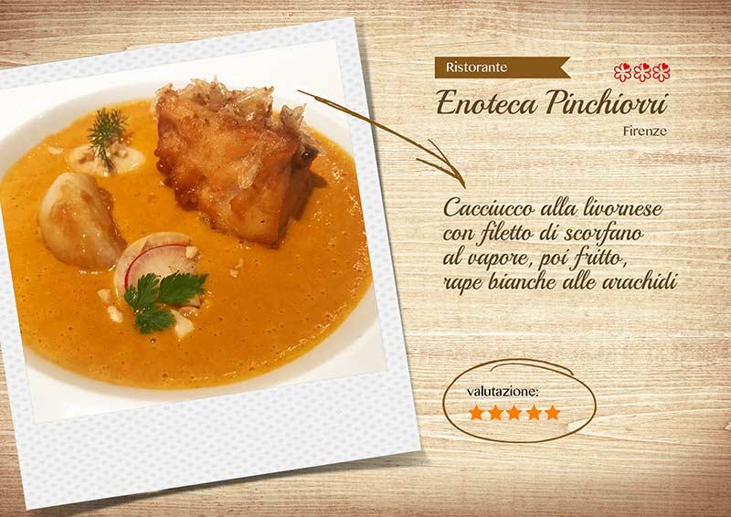 Enoteca Pinchiorri - caciucco-sito