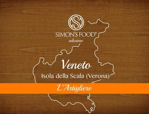 Ristorante e Locanda L'Artigliere, Isola della Scala (Verona)